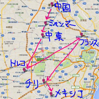 スクリーンショット 2014-09-01 17.19.49