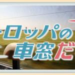 先週のおさらい【2014/10/6〜10/12】