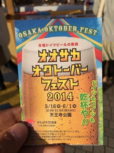 Photo 2014-05-28 10 48 38