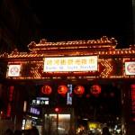 「台湾」を初バックパッカーにオススメする理由(おすすめ安宿も)