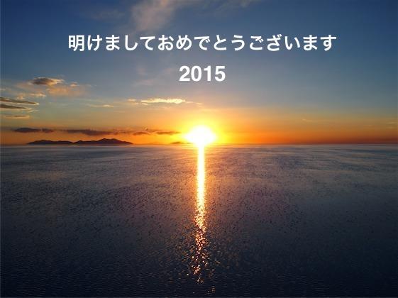 67_m のコピー 2