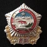 「北朝鮮バッジ」などキルギスの蚤の市でみつけたお宝4つ