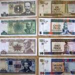 [キューバ]もしも1つの国に2つの通貨があったらこうなる