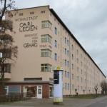 [ベルリンのモダニズム集合住宅群]世界遺産の「団地」6カ所全部見てきた