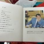 中央アジアの北朝鮮・トルクメニスタンには独裁者による日本語で書かれた本があった
