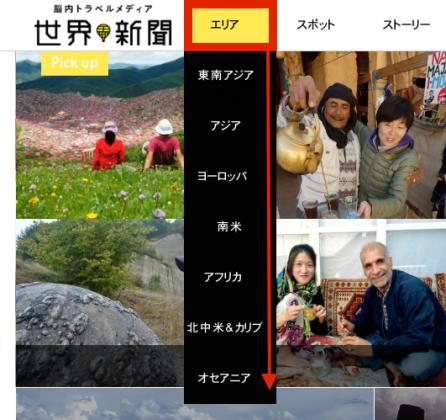 スクリーンショット 2015-04-27 9.45.48