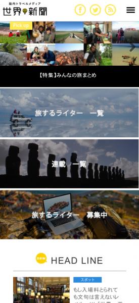 スクリーンショット 2015-04-28 10.44.44