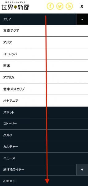 スクリーンショット 2015-04-28 9.51.15