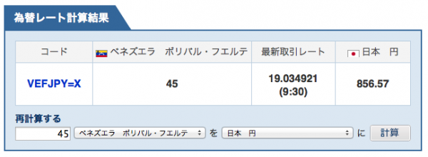 スクリーンショット 2015-04-01 9.36.35