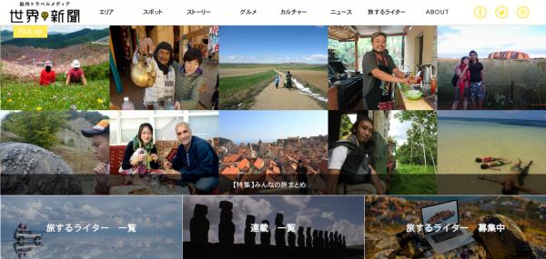 スクリーンショット 2015-04-28 10.12.31