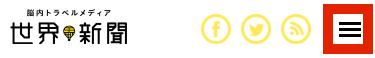 スクリーンショット 2015-04-28 10.45.13