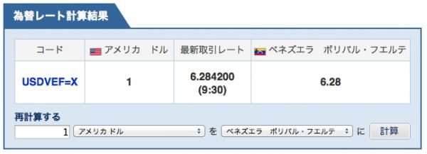スクリーンショット 2015-04-01 9.41.01