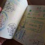 他人のパスポートが見たい