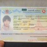 マイナーな国ばかり行くとパスポートはこうなる