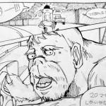 ビッグ・フット【旅する漫画Vol.5】