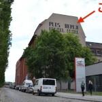 世界1位のホステル・PLUS Berlinがもはや「複合施設」だった
