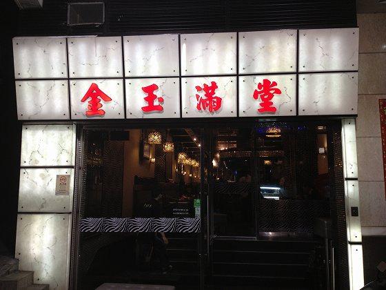 20130412(Hong kong) 1148