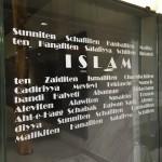 祈祷室(Prayer Room)はムスリムだけのものじゃない inボン空港