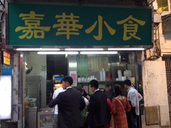 20130412(Hong kong) 1083