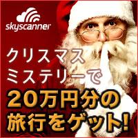 201512_mystery200x200