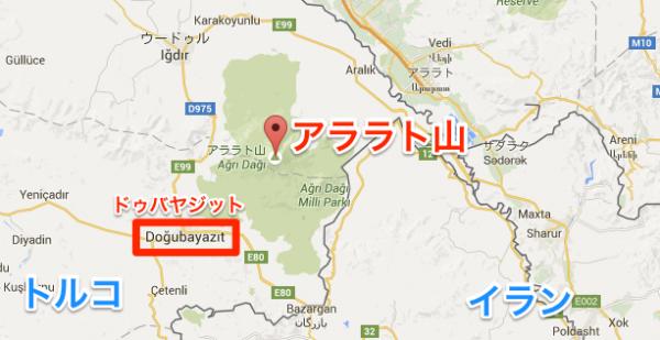 アララト山_-_Google_マップ