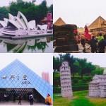 [世界之窓・深圳]香港から日帰りで世界一周できるテーマパーク