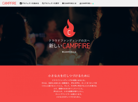 campnew