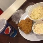 マレーシアのケンタッキーでは「ご飯」が選べる