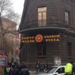 マクドナルドがない国アルメニアでは謎のピザ屋が天下を取っていた