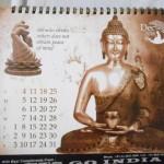 """インド人がくれた""""ブッダの卓上カレンダー""""にインドってやつを思い知る"""