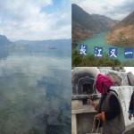 [瀘沽湖(ろここ)・中国]不認定の少数民族が住む神秘の湖