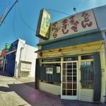 ロサンゼルスで創業60年の老舗日本食レストラン「お富さん」が懐かしい