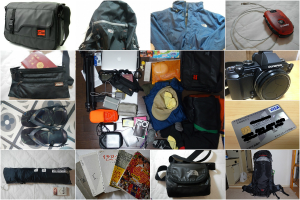 backpacker-goods