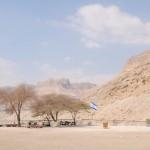 死海もイイけどダビデの滝も! 旧約聖書の街、イスラエルの「エンゲディ」に行ってきた