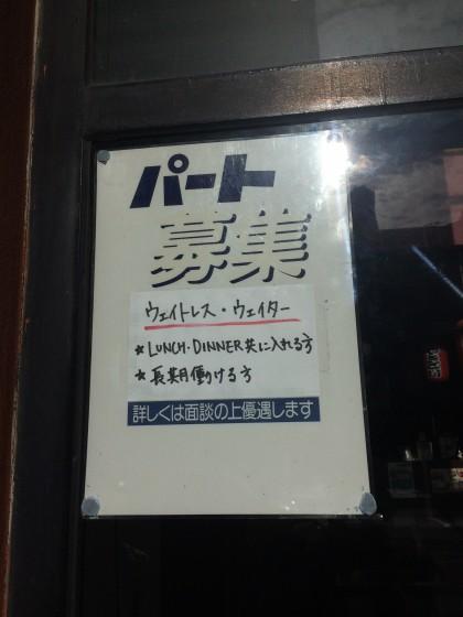 IMG_0512[1]
