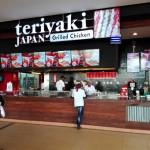 ケニアで焼うどんを流行らせている丸亀製麺の「teriyaki JAPAN」で実食