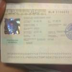 保険未加入でもその場で申請可!ウクライナのキエフでのベラルーシビザ取得方法