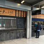 ここは日本の駅…?パリで人気の駅弁屋「小江戸へどうぞ」が日本と錯覚するレベル