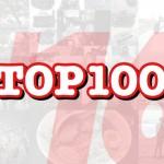 紅白でお届け!2016年の人気記事ランキング100選〜瞬発力の白〜