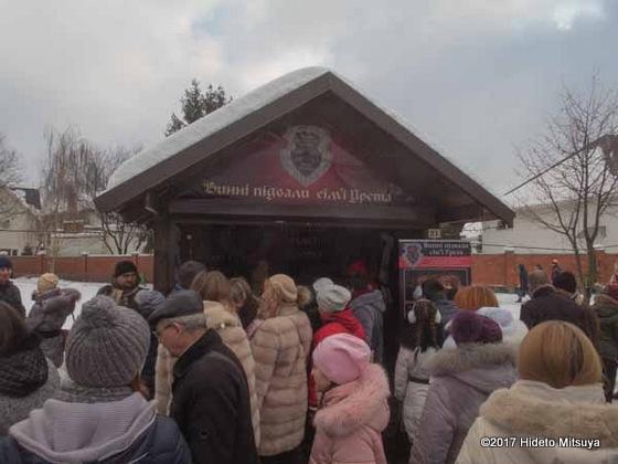 Mukachevo-Wine-Festival-17-min-001