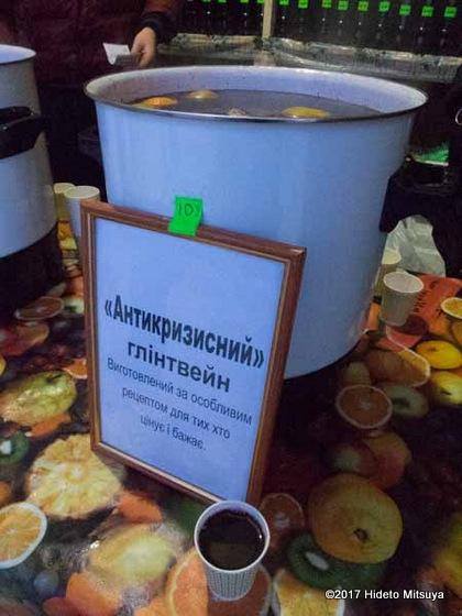 Mukachevo-Wine-Festival-6-min-001