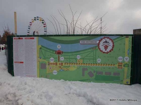 Mukachevo-Wine-Festival-9-min-001