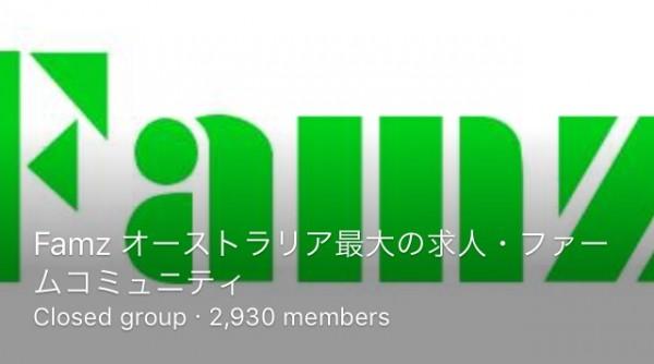 IMG_7962