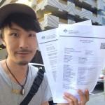 自力で確実に取得するためのオーストラリア・セカンドビザ申請方法