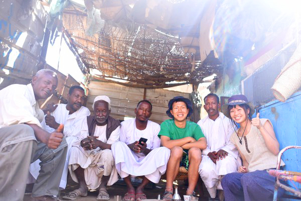 sudanesefamily
