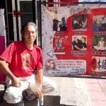 タパチュラ日系文化クラブ体験入学 〜メキシコの侍に出会った〜