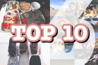 top10-articles-june