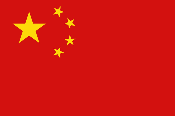 900px-Flag_of_the_People's_Republic_of_China