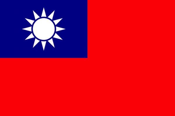 republicofchina