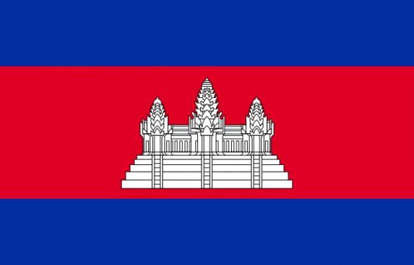625px-Flag_of_Cambodia